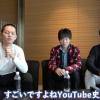 【悲報】詐欺師ナツとケイタの動画に瀧川寿希也が出てるんだけど