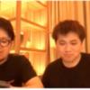 【ナツ、500万勝ち捏造動画の件を生配信w】競馬YouTuberケイタ・ナツ・サスケpart38