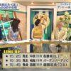 【朗報】細江純子さんの衣装がセクシーすぎると話題に