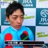 【AJCC】川田騎手、マイネルフロストの故障に悲しみ「残念なことに一頭故障してしまった」