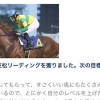 笠松競馬の騎手、調教師の計4人 馬券購入の疑いで事情聴取2