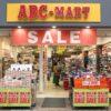 【セレクトセール2020】ABCマート、馬買いすぎワロタwww