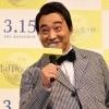【悲報】ジャンポケ斎藤がコロナ感染